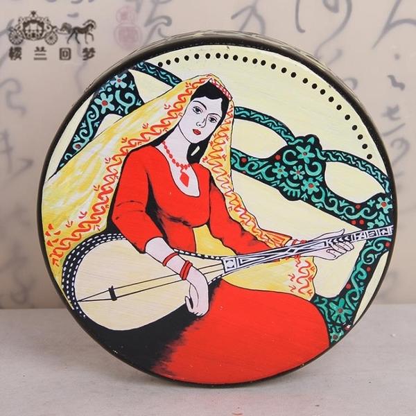 新疆維吾爾族手繪手鼓美女演奏民族樂器特色彩繪手鼓舞臺裝飾表演1入