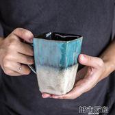杯子  復古個性方形杯 陶瓷馬克杯家用咖啡杯創意辦公室喝水杯 學生杯子 新年鉅惠