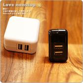 【樂樂購˙鐵馬星空】手機充電器 雙USB 輸出2.4A 5V變壓器 USB快充 充電器 全球電壓用*(E05-168)