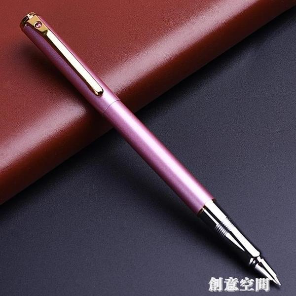 得力鋼筆金屬0.38mm筆尖墨水筆學生用硬筆書法練字鋼筆  創意空間