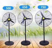綠一家用落地扇大風量功率掛壁強力工廠商用強風扇散熱工業牛角扇