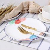 6個盤子陶瓷創意西餐盤北歐碟子菜盤家用