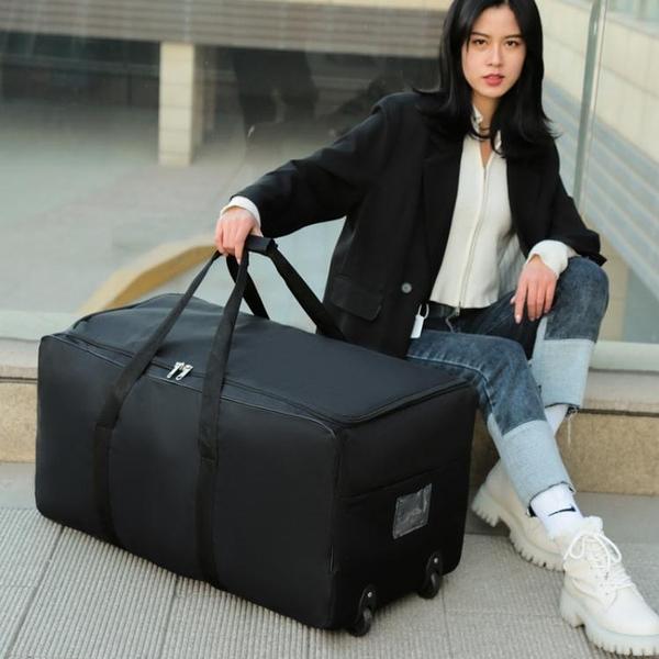 超大容量行李包航空拉托運包出國留學搬家包牛津布防水折疊旅行包 伊蘿