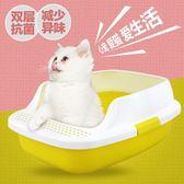 波奇心寵豪華半封閉式貓廁所大號貓砂盆貓便盆送貓沙鏟   居家物語