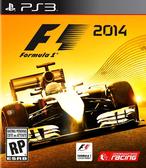 PS3 一級方程式賽車 2014(美版代購)
