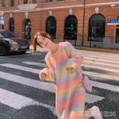 中長毛衣秋季彩虹毛衣裙小個子女中長款寬鬆慵懶風套頭彩色針織洋裝外穿 凱斯盾