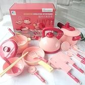 兒童益智仿真家家酒廚房玩具女孩模擬寶寶做飯餐具套裝【奇妙商舖】