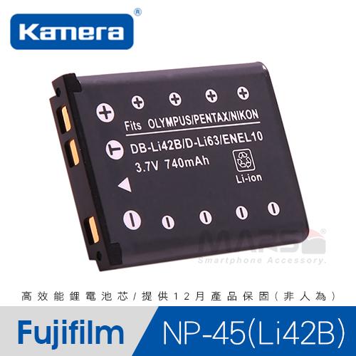 【marsfun火星樂】Kamera 佳美能 NP45(Li42B) 數位相機電池 充電電池 Fujifilm J10 相機電池 鋰電池