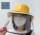 炒菜面罩可拆防飛沫防護罩成人高清透明防護罩面部口面罩防塵 快速出貨 快速出貨
