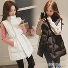 2020秋冬季新款韓版羽絨棉馬甲女士中長款外穿馬夾坎肩背心外套-完美