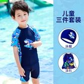 兒童泳衣褲男童分體套裝長袖中大童小童防曬男孩寶寶速幹游泳泳褲 夏季新品