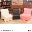 皮面乳膠皮包覆 L型造型沙發椅 激厚坐墊紮實