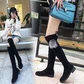 秋冬新款中跟韓版女鞋長靴過膝靴毛球女靴子高筒靴 萬客居