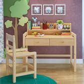 訂製     實木學生桌子兒童寫字臺書桌椅套裝經濟型家用小孩子升降學習桌igo   易家樂