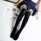 黑色過膝蓋女日繫長高筒長襪子半截韓國學院風秋冬季長腿長腰冬天【米拉公主】