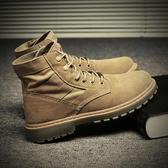 高筒鞋 冬季男士馬丁靴男英倫高筒鞋子工裝潮鞋靴子雪地棉鞋中筒男鞋軍靴 夏季新品
