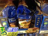 [COSCO代購] 需低溫配送無法超取 TRIDENT POLLOCK BURGERS 阿拉斯加野生鱘魚漢堡片共1356公克 _C967571