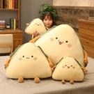 可愛創意三明治抱枕女生床上睡覺公仔暖手玩偶超軟布娃娃毛絨玩具【輕派工作室】