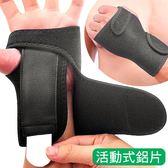 調整鬆緊護手綁帶(鋁板支撐)媽媽手鼠標手.左右手腕關節保暖.健身運動重訓防護具.推薦哪裡買ptt