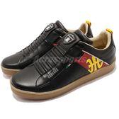 Royal Elastics 休閒鞋 Icon 黑 紅 高級皮革鞋面 無鞋帶設計 真皮內裡 男鞋【PUMP306】 02082913