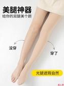 褲襪壓力褲女瘦腿襪美腿春秋冬款加絨打底連褲薄款光腿絲襪神器
