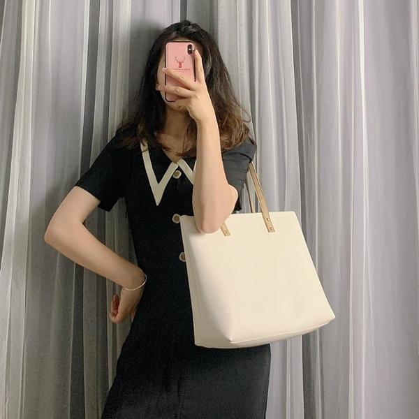 單肩包女大容量包包2021新款韓版百搭托特包學生簡約手提女包 【夏日新品】