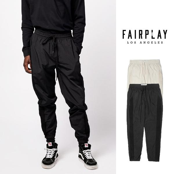 【GT】FairPlay Dosh 黑米白 長褲 輕薄 尼龍 直筒 休閒 抽繩 復古 拼接 美牌 運動褲 滑板褲 羔羊毛