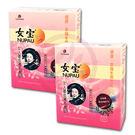 莊淑旂博士 女寶(12g*21包)x2盒