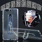 【防摔支架超薄套】華為 Huawei P...