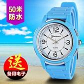 兒童手錶男孩電子錶防水初中小學生手錶女孩青少年兒童石英錶夜光