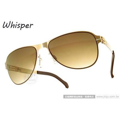 WHISPER 太陽眼鏡 WHM0003S C37L (金-咖啡) 結合複合薄鋼新材質 墨鏡 # 金橘眼鏡