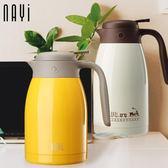 nayi保溫壺家用大容量歐式熱水壺不銹鋼保溫杯創意水杯暖壺熱水瓶 免運