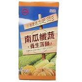 台糖南瓜纖蔬養生薄餅180g【愛買】
