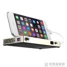投影儀T2蘋果安卓手機高清迷你便攜商務辦公投影機家庭影院 NMS快意購物網