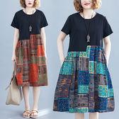 文藝風拼接傘狀洋裝-多尺碼 獨具衣格