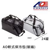 漁拓釣具 AOCR24BK AO軟式保冷包 碳纖 (24罐) (保冷袋)