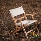 戶外露營地椅輕便折疊椅帆布自駕游野營椅導演克米特椅【創世紀生活館】