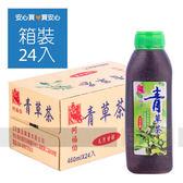 【阿福伯】青草茶460ml ,24 瓶箱,平均單價10 42 元