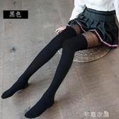 絲襪 拼接絲襪假高筒襪過膝連褲假兩件雙色上膚下黑兩節女薄款長筒 芊惠衣屋