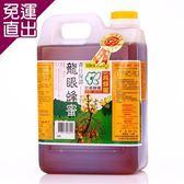 宏基蜂蜜 單獎小桶蜂蜜(1800g/桶))【免運直出】