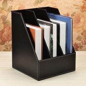 多層辦公用品桌面文件架資料框 文件夾收納盒座筐欄檔案置物書架 艾尚旗艦店