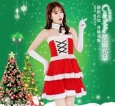 聖誕服裝 女成人金絲絨聖誕節衣服性感ds演出年會表演服飾大碼套裝 完美計畫