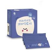 【TY-莓麗因子】KIDS野櫻莓維他命C粉(28入/盒)