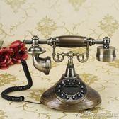 歐式經典仿古裝飾工藝 禮品復古老歐式家用有線固定座機電話機QM 美芭