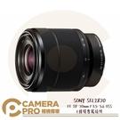 ◎相機專家◎ SONY SEL2870 AE 變焦廣角望遠鏡頭 FE 28-70mm F3.5-5.6 OSS 公司貨