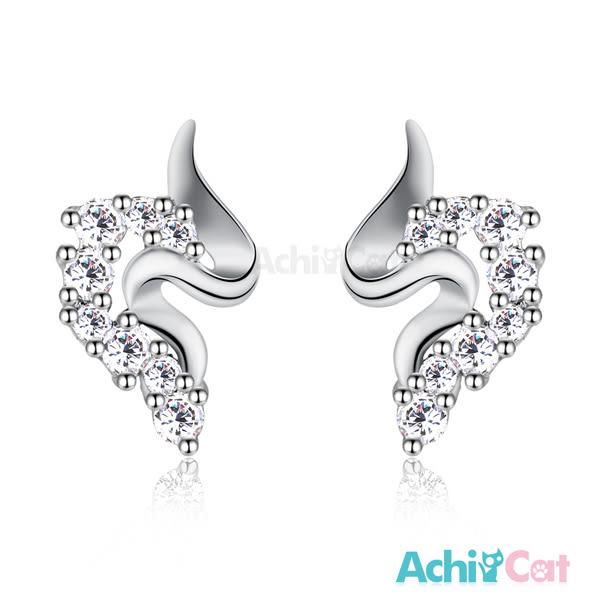 925純銀耳環 AchiCat 純銀飾 耀眼光采