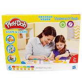 Play-Doh 培樂多 感官認知學習遊戲組[衛立兒生活館]