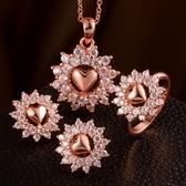 玫瑰金銀飾套裝含項鍊+耳環+戒指-鑲鑽心型生日情人節禮物女飾品3色73bv13【時尚巴黎】