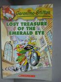 【書寶二手書T8/兒童文學_JCH】Lost treasure of the emerald eye / Geronim