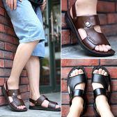男士涼鞋 韓版時尚個性涼拖外穿夏季軟底休閒拖鞋男 巴黎春天
